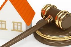 Решения суда по разделу квартиры