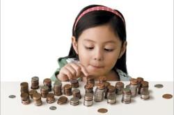 Расходы на обеспечение детей