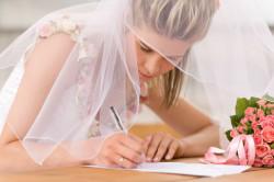 Заключение договора до вступления в брак