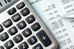 Начисление алиментных выплат с заработной платы