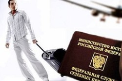 Запрет на выезд за границу неплательщику алиментов