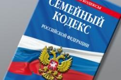Индексация алиментов в соответствии с Семейным кодексом РФ