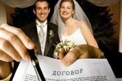 Причины для развода в заявлении