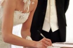 Деловой брак