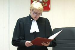 Заочное решение судьи при отсутствии ответчика