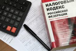 Налоговый кодекс, содержащий размер госпошлины