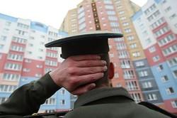 Служебная квартира военнослужащего