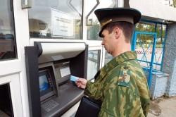Выходное пособие при увольнении с воинской службы