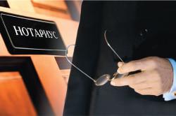 Обращение к нотариусу для получения расписки об уплате алиментов