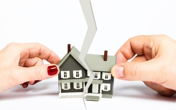 раздел имущества с ипотекой