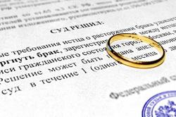 Штамп о разводе в паспорте: когда и как его можно поставить?