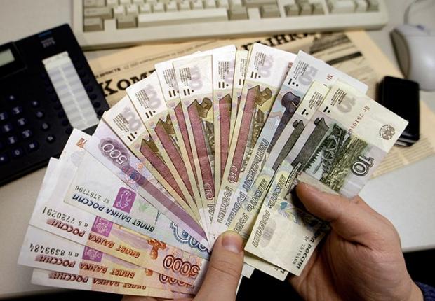 Деньги для уплаты алиментов