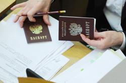 Изображение - Можно ли поделить имущество после развода pasport-250x166